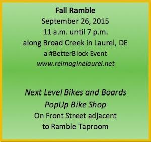 Laurel_Ramble